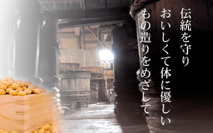 河野酢味噌